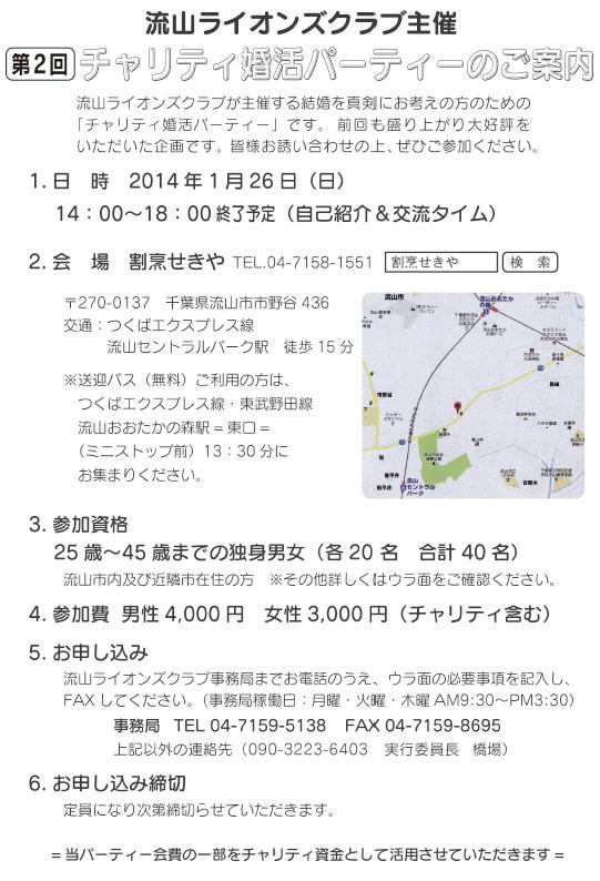 スクリーンショット 2014-01-09 11.54.31